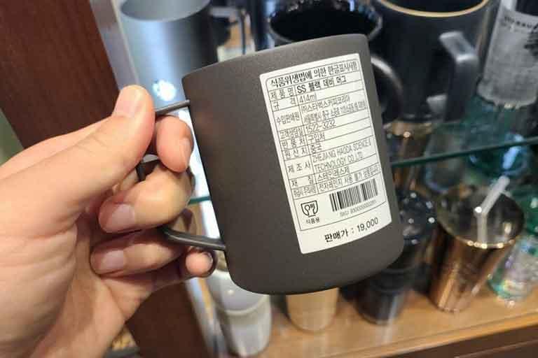 스타벅스 블랙 머그컵-4
