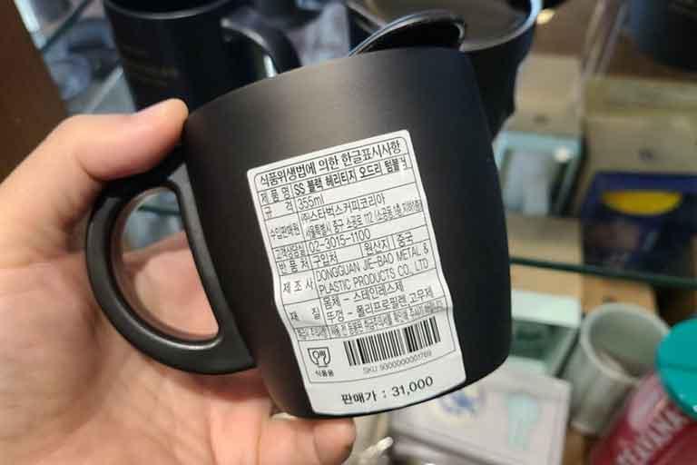 스타벅스 블랙 머그컵-2