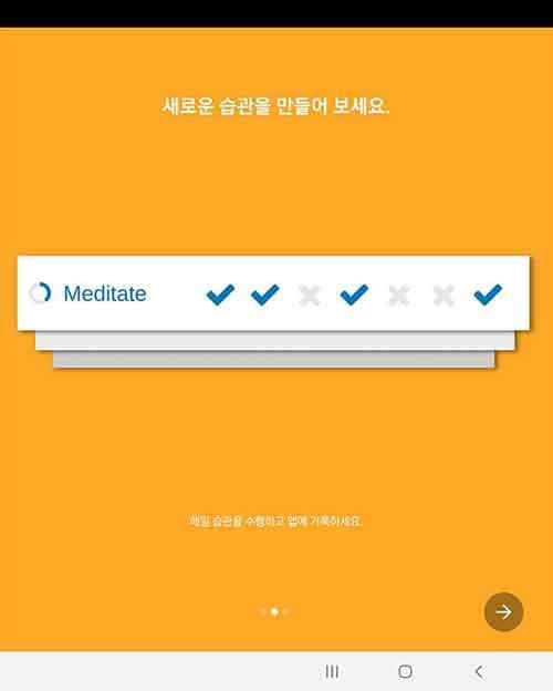 Screenshot 20201012 110432 Habits