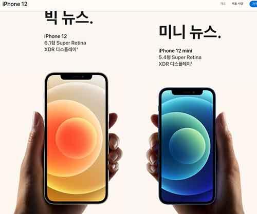 Screenshot 20201014 134218 Chrome 1024x853 1