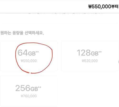 Screenshot 20201014 144323 Chrome 1024x920 1
