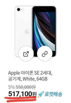 Screenshot 20201014 144545 Chrome