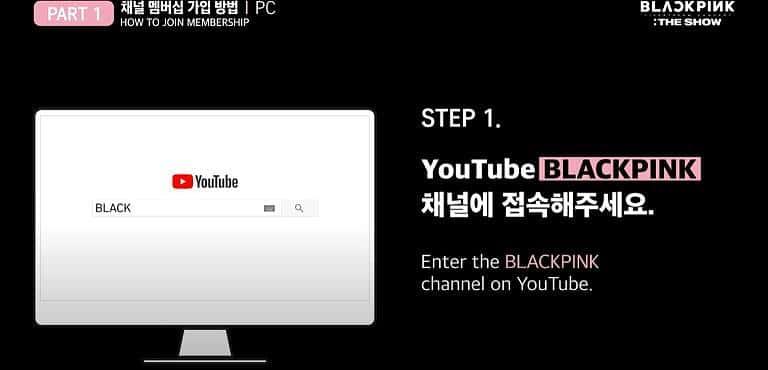 블랙핑크콘서트-5