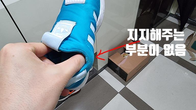 210315_1_평발교정-4-min