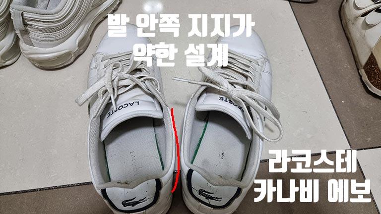 210315_1_평발교정-5-min