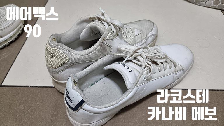 210315_1_평발교정-6-min