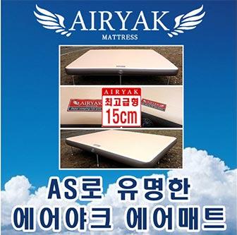 210408_1_캠핑준비물체크리스트-6-min