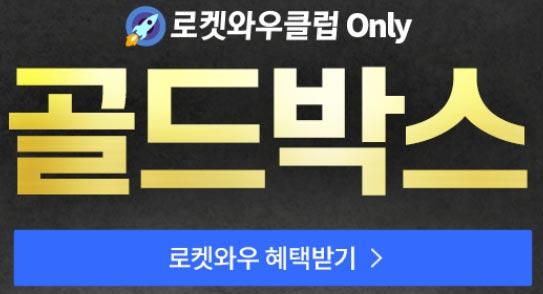 210413_2_쿠팡새벽배송시간-1-min